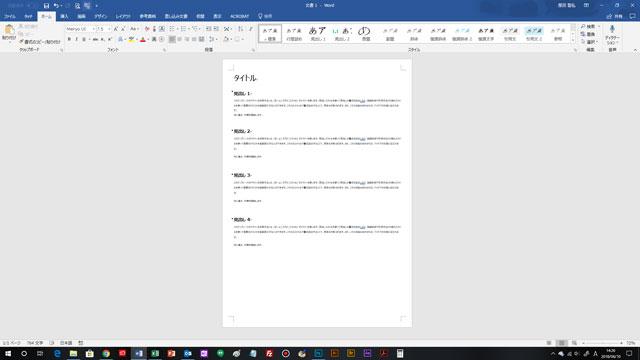 1ページ分圧縮5 結果画面